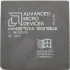 AMD AM486DX4-100 V16BGI F